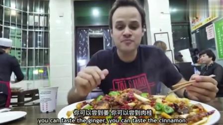 老外在中国:吃货老外西安吃手工大盘鸡,鸡肉好大块,这香味简直让人疯狂