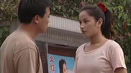 红绒花:美女一有钱就想去大城市,穷酸男友有意见了