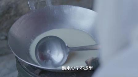 牛奶花樣吃,走進云南美食!