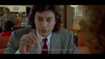 1986年上映,一部极其恶心恐怖的电影,心脏不好易呕吐者勿进!