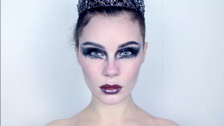 时尚美妆秀:国外女子仿妆优雅冷艳的黑天鹅,眼妆简直太漂亮了