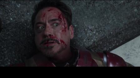 美国队长打烂钢铁侠铠甲,两人决裂,最后还收走了队长的盾牌