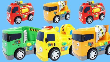 玩乐三分钟 太友小巴士的工程车汽车玩具