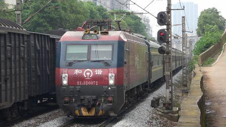 【2019.05.18】[南京广线][大冲口社区] K157次 HXD3D0072