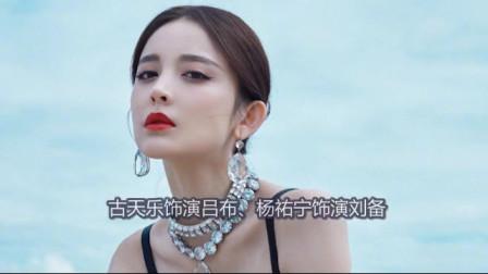 又一经典《三国演义》被翻拍!网友:这关二爷怕是连青龙偃月刀都提不动!
