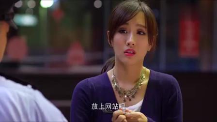 吉星高照:王祖蓝:我一辈子没红过,等炸了帮我拍视频放网上吧