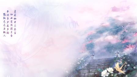 《仙剑奇侠传7》发布预告,并宣布加入NVIDIA实时光线技术