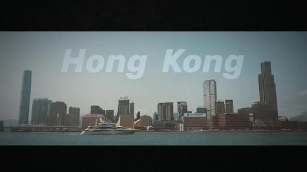 你好 Hong  Kong !