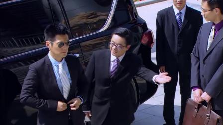 总裁儿子第一天上班,行政部长安排全体员工迎接,却被直接开除