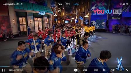 街舞最炸的舞蹈
