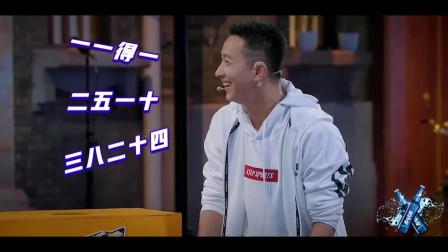 这就是街舞第2季:罗志祥吐槽韩庚你是孙红雷怎么那么笨?