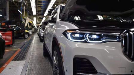 售价百万,全尺寸SUV宝马X7装配线