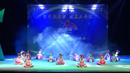 舞蹈〈可爱娃娃〉-心艺舞蹈艺术教育培训中心
