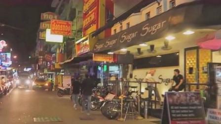 """泰国街头有人问你,要不要看""""高尔夫"""",到底是什么意思?"""