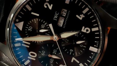 """国产瑞士大比拼!万国""""安东尼·圣艾修佰里""""飞行员腕表对比"""
