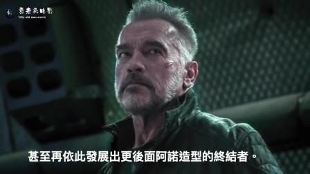 《终结者6》不仅补位提档成功, 还有三大消息令电影热度大增