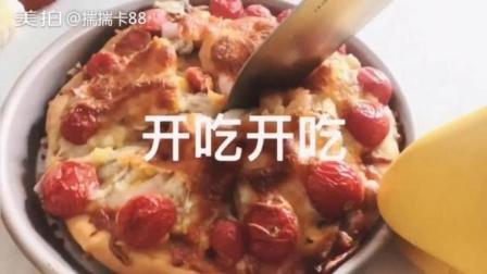 自制8寸鲜虾披萨