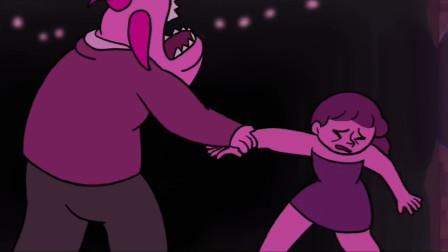 动漫短片《怪物》,单身美女的亲身经历,其实这都是心理作用