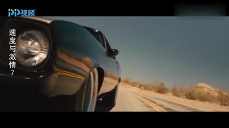 速度与激情7:光头带着女友去飙车,实在是太刺激了,这可是一场谁松油门谁就输的比赛啊