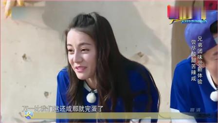 """奔跑吧:王嘉尔吃土豆泥,直接一口闷,陈赫反应就更""""贱""""了!"""