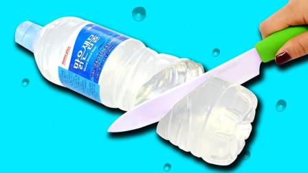 喝剩的矿泉水瓶不要扔,教你在家自己做原味果冻,2元轻松变10元