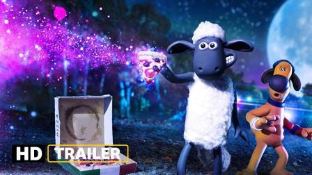 《小羊肖恩:农场守卫者》官方预告片(上映日期: 2019 年 5 月 15 日 (美国))