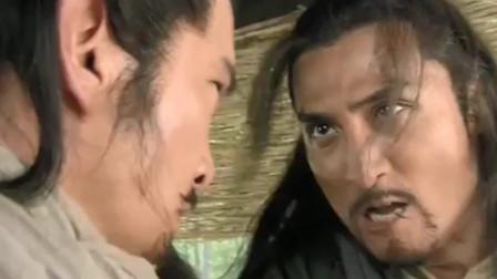 新水浒传:林冲火并王伦