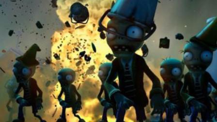 新大战僵尸 奇妙僵尸时空 植物和僵尸世界大战