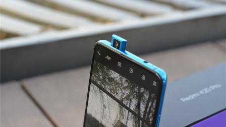 Redmi K20Pro冰川蓝上手:骁龙855超大电池升降镜头自带冰与火光效