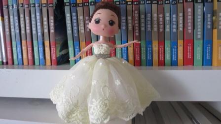 编号311【DIY物语小萍家】18厘米公主裙芭比蕾丝款教程