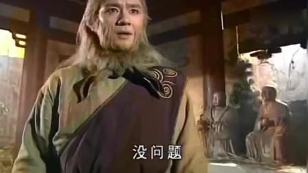 云海翻腾孙悟空  七十二变被打出,惊天地泣鬼神!