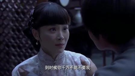 铁梨花:铁梨花失踪,旅长大发雷霆,将自己女儿吊起来审问!
