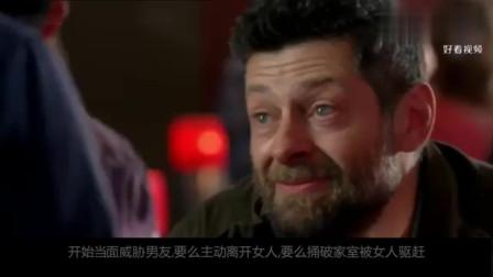 4分钟看豆瓣9.1影视剧《殊途同归》:一个变态司机的悲惨故事