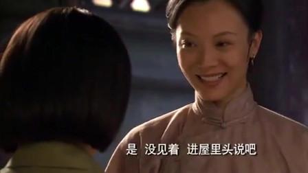 铁梨花:团长刚要骂人,一回头是自己媳妇。