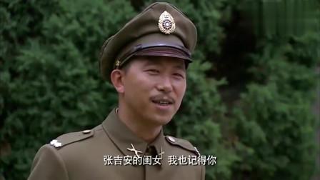 铁梨花:团长遇到老熟人,还和媳妇说,当年身上枪眼就是他打的!