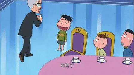 樱桃小丸子:永泽同学认为热巧克力,跟可可没什么不同,不一样