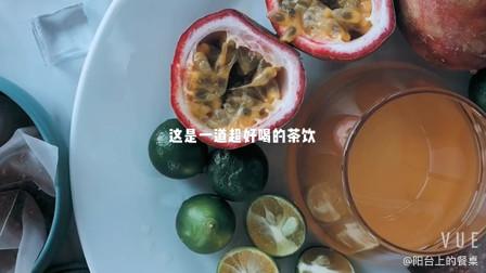 自制青柠百香果蜂蜜茶酸甜爽口完爆茶水铺