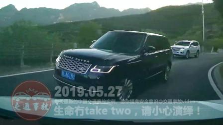 中国交通事故20190527:每天最新的车祸实例,助你提高安全意识