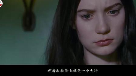 豆瓣7.5分恐怖片,内向女孩莫名产生欲望,只有杀戮才能满足自己