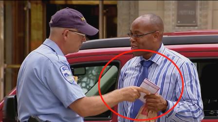 車主觀看魔術表演也被開罰單?老外街頭惡搞,車主想錢想瘋了吧