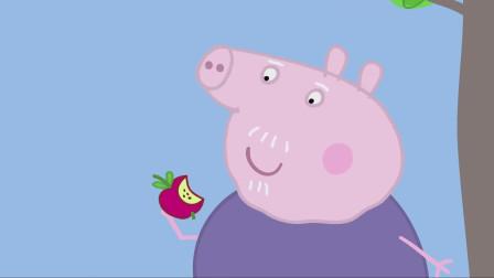 猪爷爷咬了一口苹果,他认为这颗果子的味道还是非常不错的