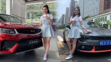 新车情报站 人气新丁吉利星越vs颜值小生领克02