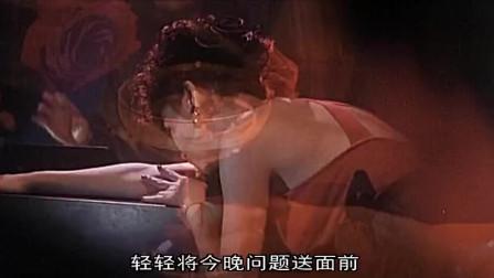 义胆红唇:发哥泡妞精彩片段,这技术,恬妮抗不住