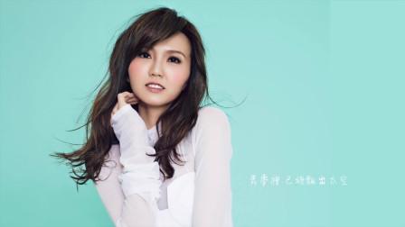 吴若希:《完美的生活》 (TVB电视剧《爱·回家之八时入席》主题曲)(饭制)