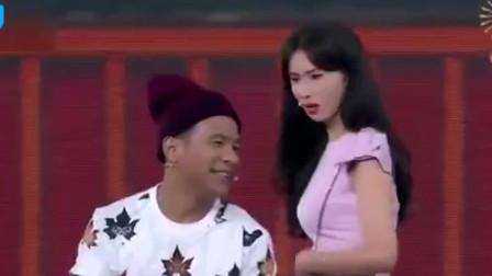 林志玲让宋小宝站起来讲话,说他不尊重人,宋小宝:我站着呢!