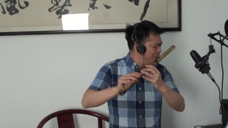 管子先生花斑竹笛演奏《灞桥柳》