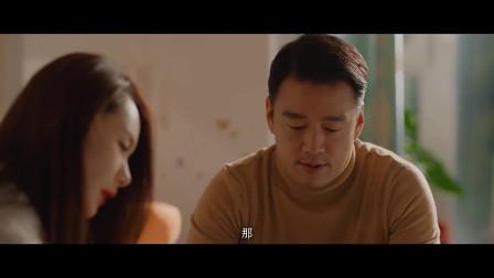 女子图鉴:陈可问许医生为什么不去北上广发展,结果她却尴尬了!