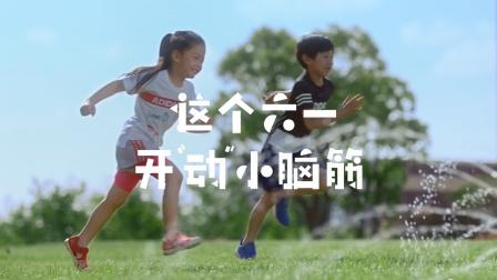 体智两相宜 运动有益思 阿迪达斯推出新款夏季儿童运动装备