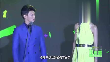 吴奇隆夸马苏穿的超短裙太好看,没想到被台下的刘诗诗听到,这下尴尬了