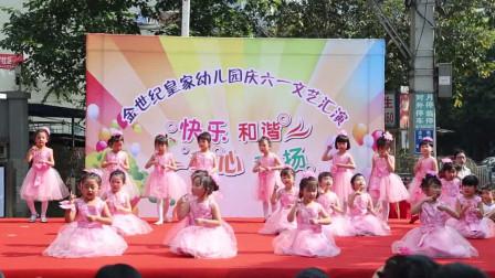 幼儿园六一儿童节文艺汇演舞蹈《大王叫我来巡山》